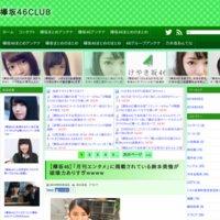 欅坂46CLUB