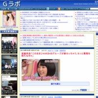 Gラボ [AKB48]